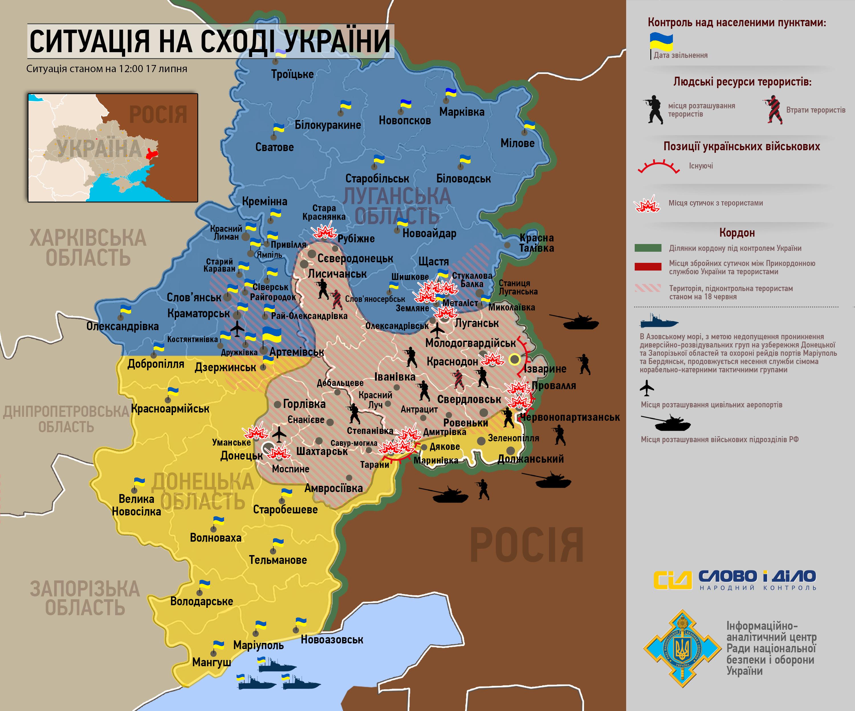 https://media.slovoidilo.ua/maps/nsdc/2014/07/large/map-nsdc-2014-07-17-uk-w3000.jpg