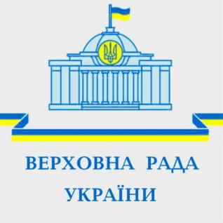 Верховная Рада переименовала села Свердлово и Ильичёвку