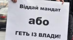 Парламент должен конфисковать активы Януковича и направить их на оборону, - Пашинский - Цензор.НЕТ 9944