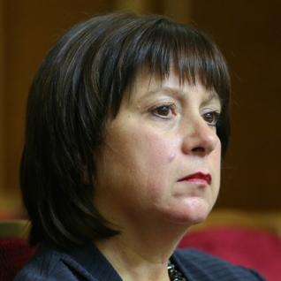 Яресько Наталья Энн