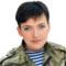 Савченко Надія Вікторівна