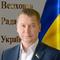 Гордєєв Андрій Анатолійович