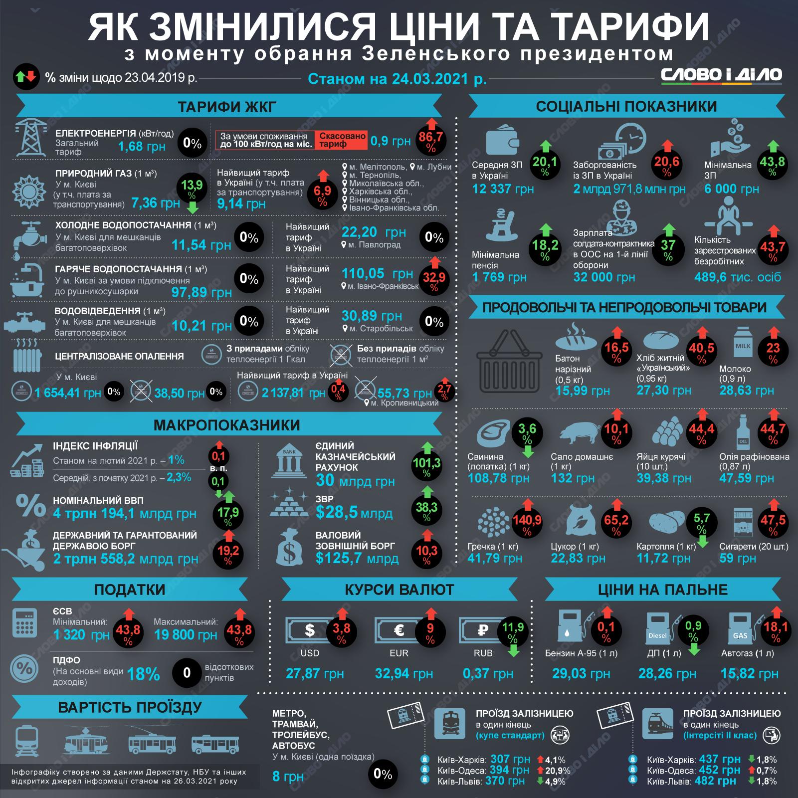 130761-1_ru_origin.png
