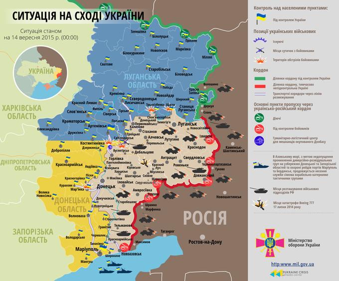 Ситуація на сході країни станом на 00:00 14 вересня 2015 року за даними РНБО України, прес-центру АТО, Міноборони, журналістів та волонтерів.