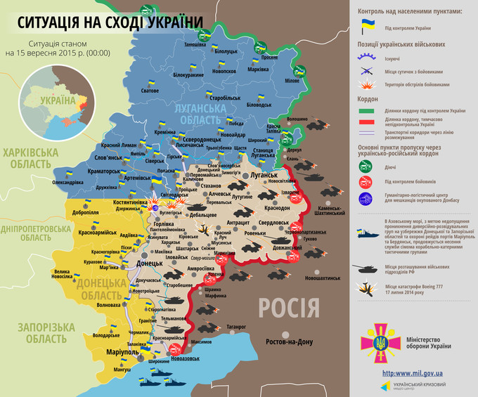 Ситуація на сході країни станом на 00:00 15 вересня 2015 року за даними РНБО України, прес-центру АТО, Міноборони, журналістів та волонтерів.