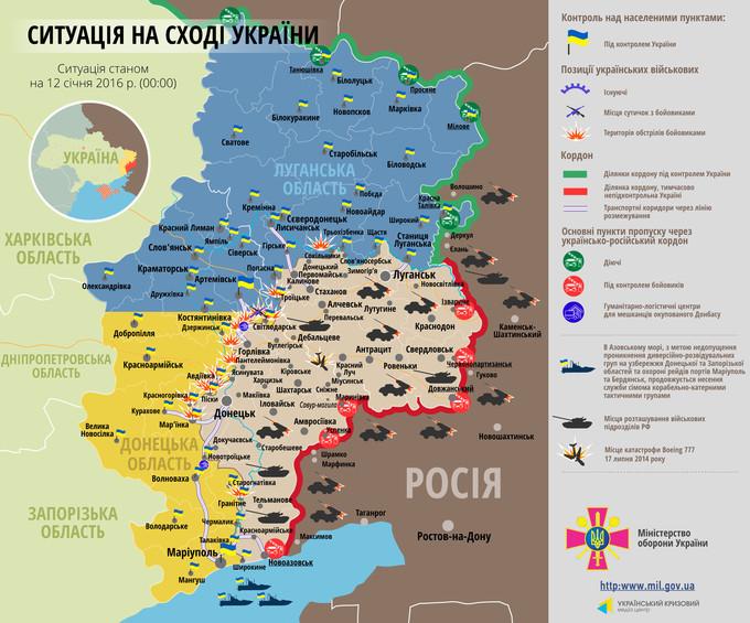 Ситуація на сході країни станом на 00:00 12 січня 2016 року за даними РНБО України, прес-центру АТО, Міноборони, журналістів та волонтерів.