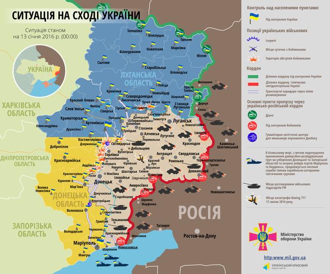Ситуація на сході країни станом на 00:00 13 січня 2016 року за даними РНБО України, прес-центру АТО, Міноборони, журналістів та волонтерів.