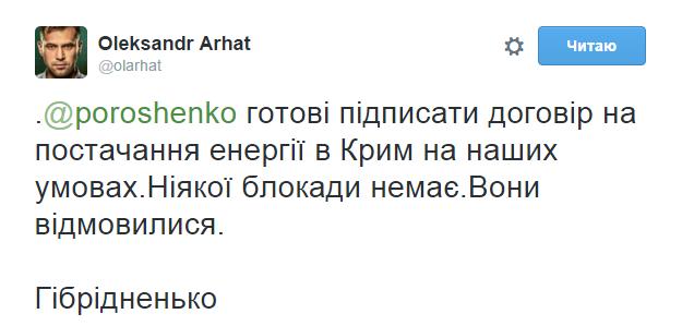 Найцікавіші коментарі основних заяв Петра Порошенка якими поділилися в своїх соцмережах політики журналісти та звичайні українці