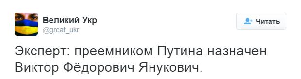 Соцсети отреагировали на информацию об очередной возможной смерти президента России Владимира Путина