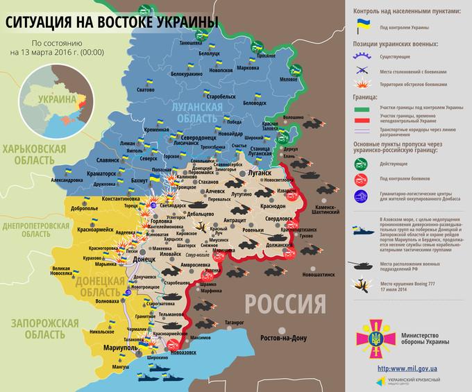 Ситуація на Донбасі станом на 13 березня 2016 року за даними РНБО України та прес-центру АТО