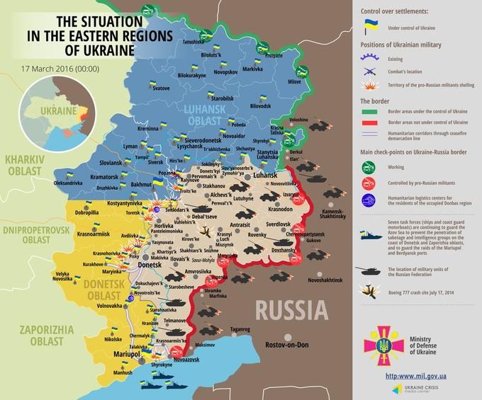 Ситуація на сході країни станом на 17 березня 2016 року. Бойовики продовжують порушувати режиму припинення вогню.