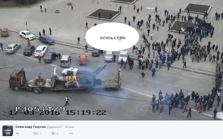 У Запоріжжі демонтували найбільший в Україні пам'ятник Володимиру Леніну. Українці відреагували на цю подію жартами та різноманітними фотожабами.