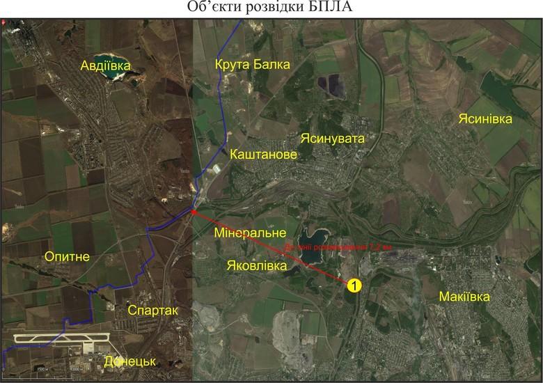 У штабі АТО показали місце перебування гаубиць Гіацинт-Б бойовиків, що перебувать поруч із лінією розмежування.