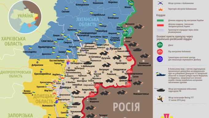 Ситуація на сході країни на 00:00 30 квітня 2016 року за даними РНБО України, прес-центру АТО, Міноборони, журналістів і волонтерів.