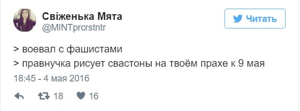 Напередодні 9 травня в Росії зняли відео, на якому дівчинка намалювала історію свого прадіда його прахом. Слово і Діло відстежило реакцію українців на черговий шедевр російської пропаганди
