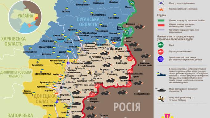 Ситуація на сході країни на 00:00 9 травня 2016 року за даними РНБО України, прес-центру АТО, Міноборони, журналістів і волонтерів. Інформація оновлюється протягом дня.
