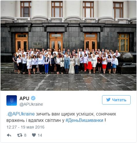 Українські політики та прості українці відзначають Всесвітній день вишиванки й публікують на своїх сторінках у соцмережах фото в національних сорочках.