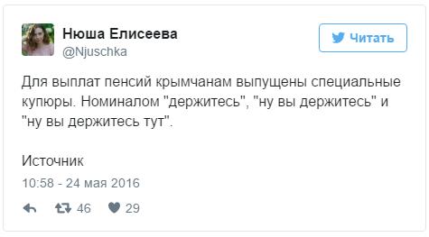 Медведєв в окупованому Криму повідомив пенсіонерам, що в Росії немає грошей і побажав їм триматися. Огляд соцмереж.