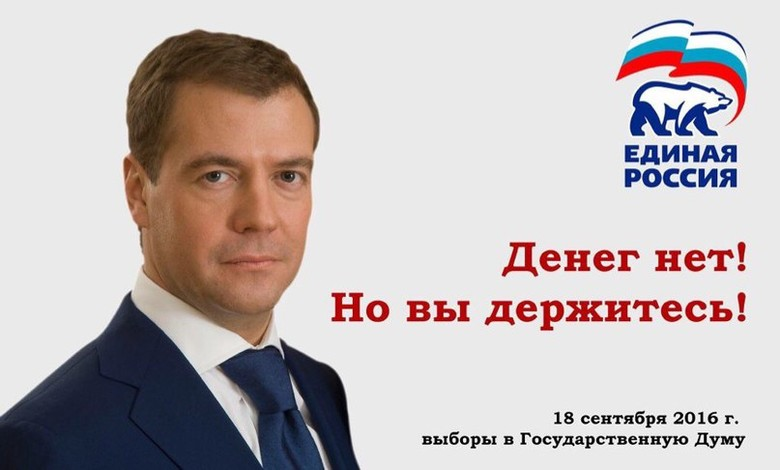 В Крыму не отапливают пять школ, три из них - на вынужденных каникулах - Цензор.НЕТ 1082