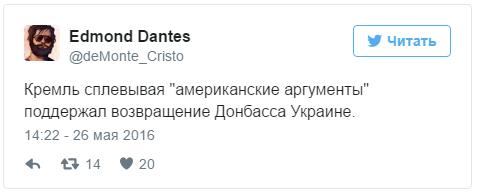 Украинцы обсуждат заявление пресс-секретаря Путина о том, что Москва поддерживает желание Порошенко вернуть Донбасс.