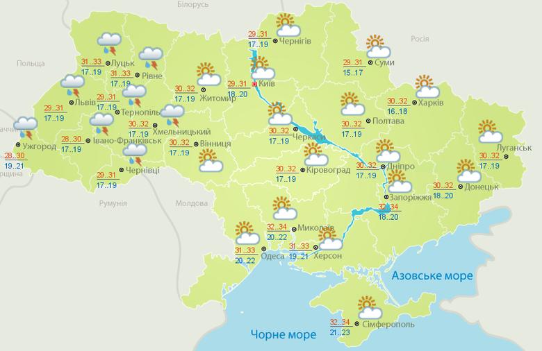 У більшості областей України завтра збережеться спекотна малохмарна погода, на заході країни можливі дощі з грозами.