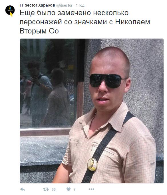 МВС та СБУ стежать за хресною ходою, яка рухається до Києва. Парубій заявляє, що Кремль готує провокації.