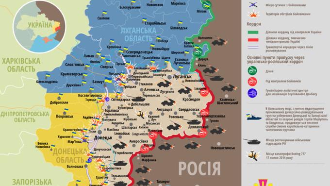 Ситуація на сході країни станом на 00:00 24 липня 2016 року за даними РНБО України, прес-центру АТО, Міноборони, журналістів та волонтерів.