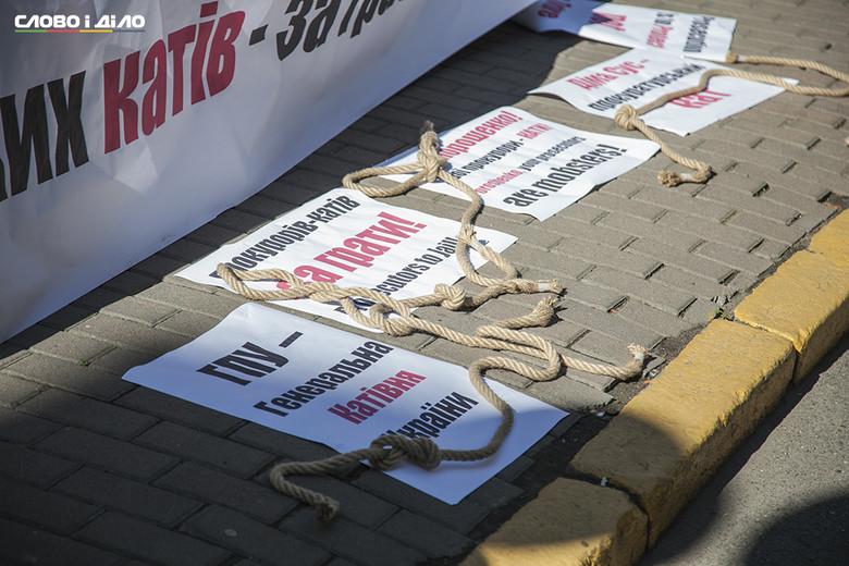 Громадські організації та деякі народні депутати провели акцію протесту в зв'язку з конфліктом ГПУ та НАБУ.