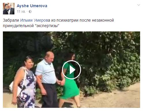Дочка Ільмі Умерова підтвердила звільнення свого батька з психіатричної лікарні, опублікувавши відповідне відео.