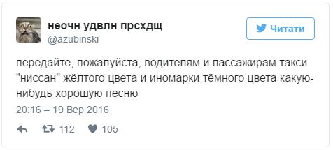 Лідер Оплоту Євген Жилін був убитий у підмосковному ресторані вчора ввечері. Смерть ватажка сепаратистів викликала шквал чорного гумору в соціальних мережах.