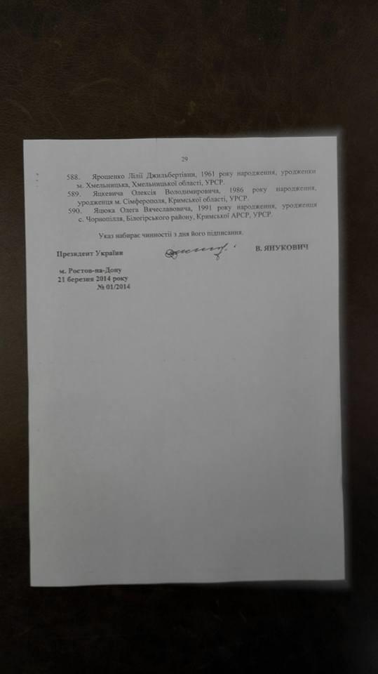 Російська Генеральна прокуратура відповіла на лист ГПУ щодо кримських прокурорів, які зрадили Україну.