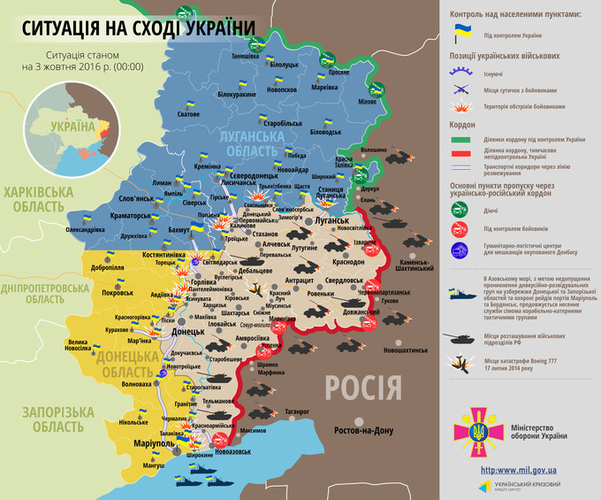 Ситуація на сході країни станом на 00:00 3 жовтня 2016 року за даними РНБО України, прес-центру АТО, Міноборони, журналістів та волонтерів.
