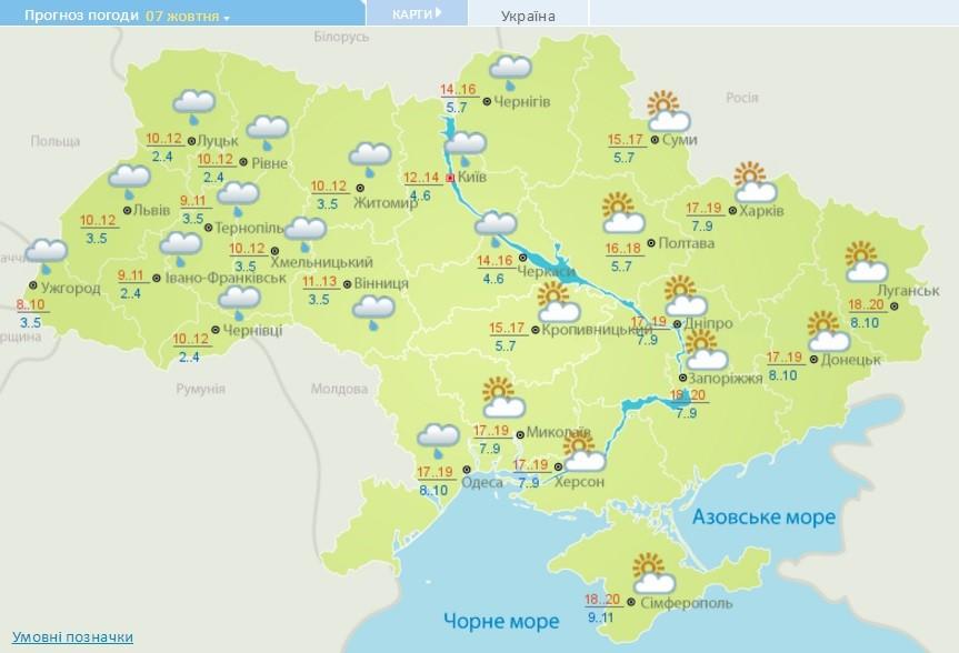 Навыходных вПерми будет холодно, однако зато без дождя