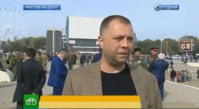 У російському місті Ростов-на-Дону днями пройшов уже другий з'їзд Союзу добровольців Донбасу, який організатори та російські ЗМІ називають громадським рухом.