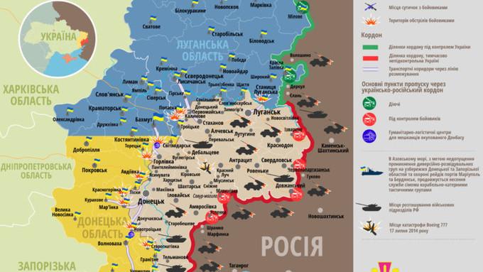 Ситуація на сході країни за станом на 00:00 15 жовтня 2016 року за даними РНБО України, прес-центру АТО, Міноборони, журналістів і волонтерів.