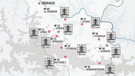 Оккупанты на Донбассе организовали систему трудовых лагерей и ежемесячно на эксплуатации бесплатного труда тысяч заключенных зарабатывают около 0,5 миллиона евро, которые потом идут на финансирование террористов ОРДЛО.