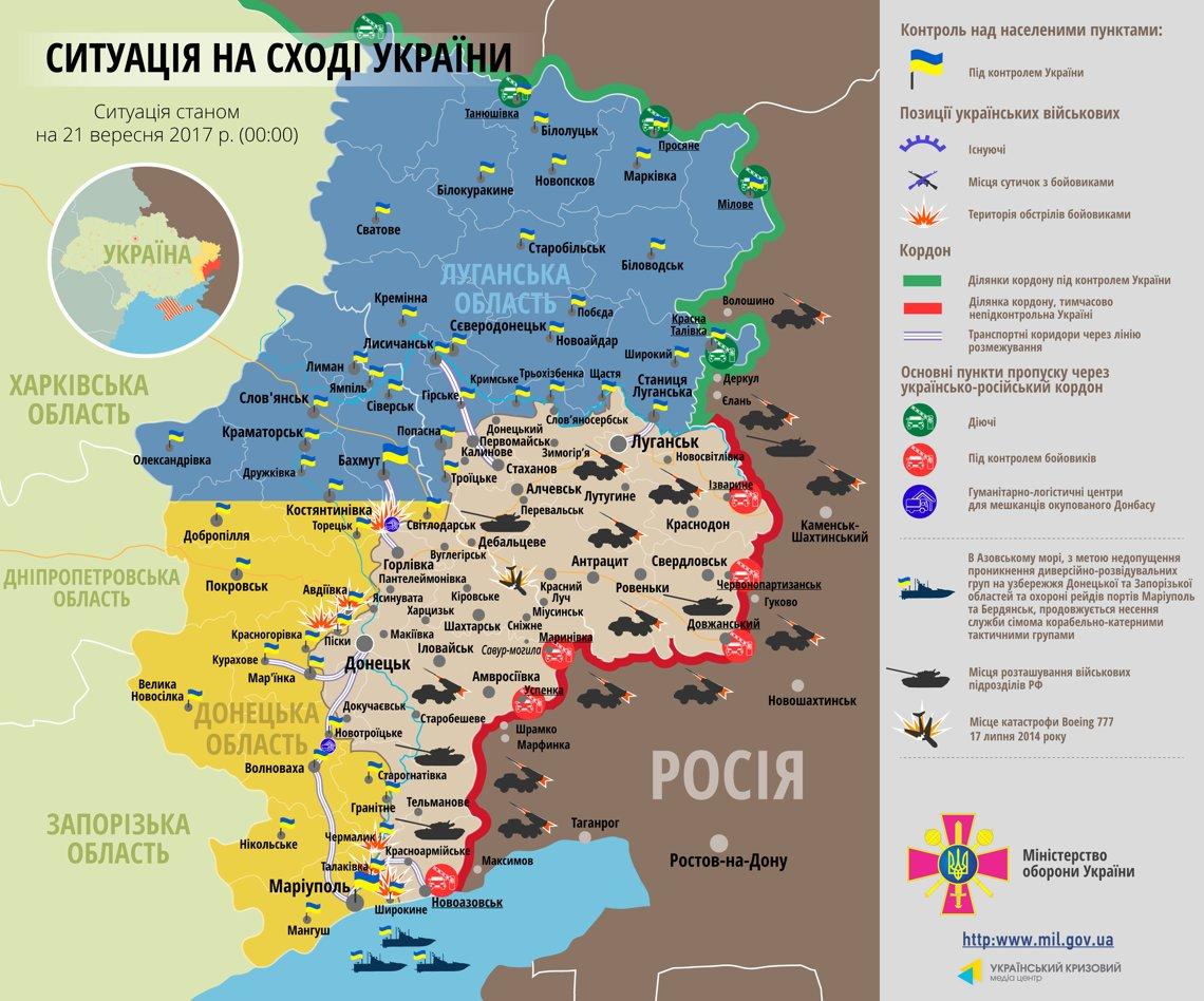 НаЛуганском направлении взоне АТО в стрельбе умер украинский военный