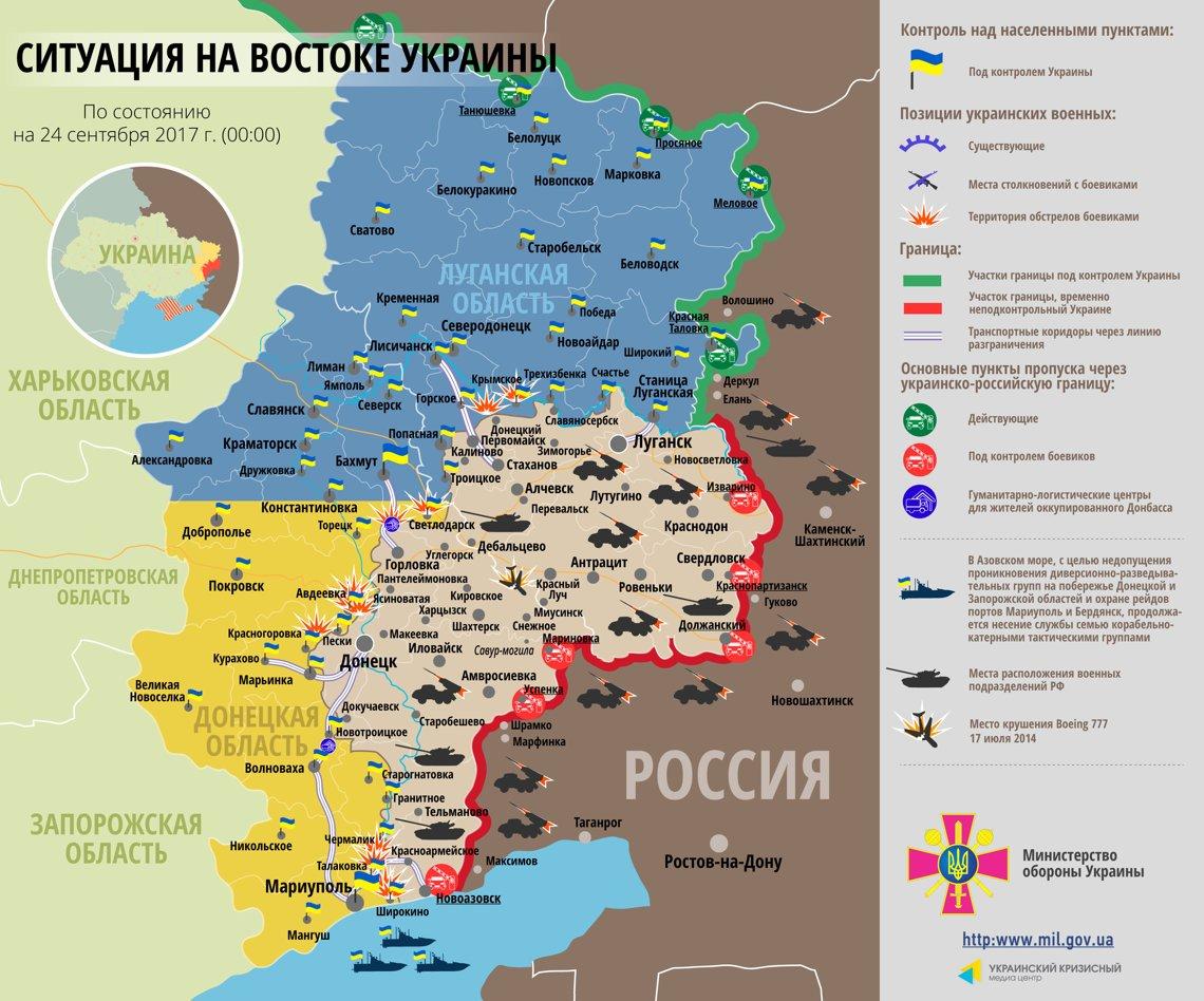 Прежний участник «АТО» устроил взрыв вмногоэтажке Харькова