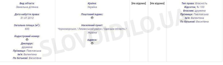 Каким имуществом владеет семья заместителя министра обороны Игоря Павловского – фигуранта дела о топливных схемах в МО.