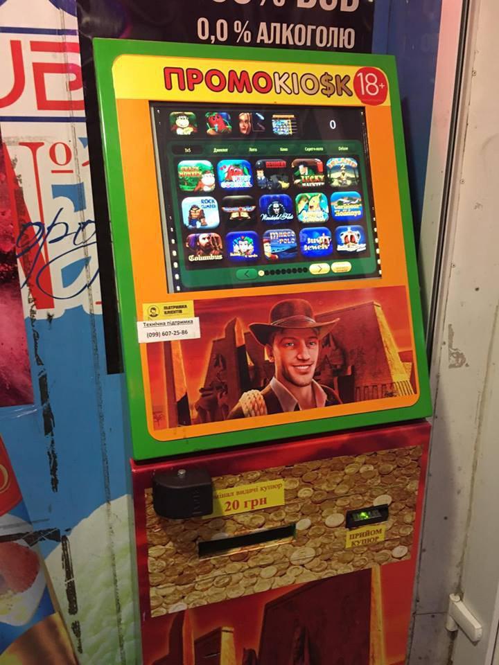 Игровые автоматы запрет украине игровые автоматы и эмуляторы shraky