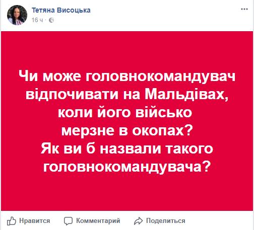 """Ви просите """"Джавеліни"""", а самі експортуєте танки, - генерал США Ходжес про політику України в оборонному секторі - Цензор.НЕТ 4119"""