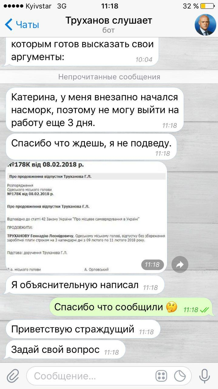 В мессенджере Телеграм появился онлайн бот, который отвечает на вопросы про одесского мэра, который отсутствует на рабочем месте уже более месяца.