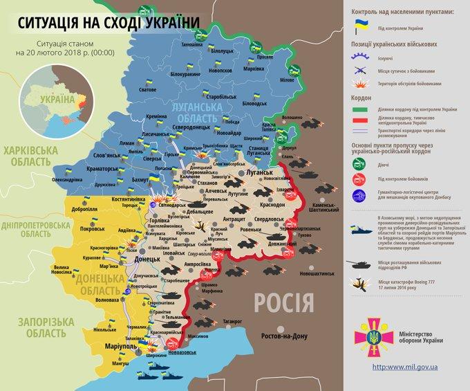 Ситуация на востоке страны по состоянию на 06:00 20 февраля 2018 по данным СНБО Украины, пресс-центра АТО, Минобороны, журналистов и волонтеров.