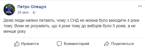 Украина планирует выйти из СНГ, а также приостановить некоторые статьи договора о дружбе с Россией.
