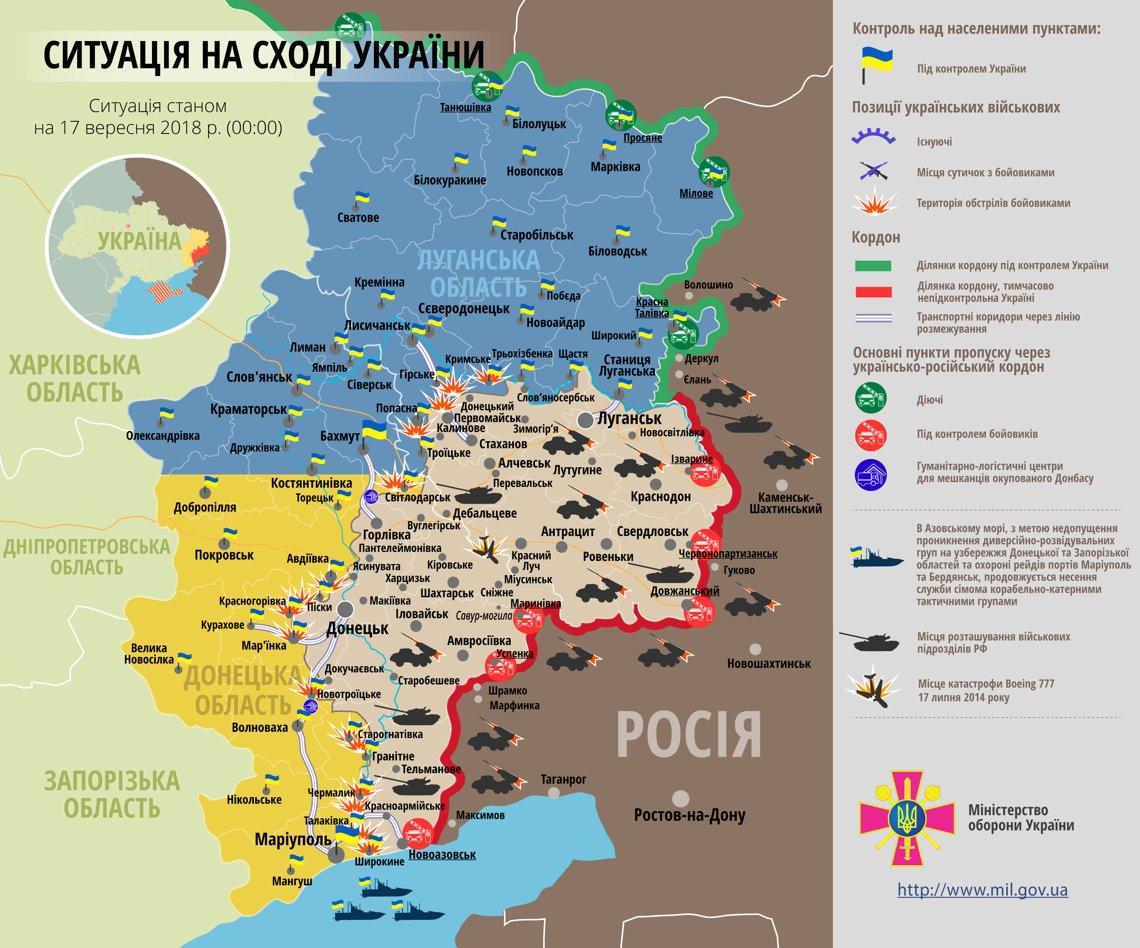 ООС: Боевики избивали  изБМП иминометов, без потерь