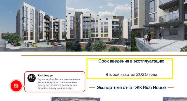 Долгострой ЖК Шевченковский квартал в Киеве используют для финансирования партии Батькивщины. Читайте в расследовании Любови Величко, кто за этим стоит.