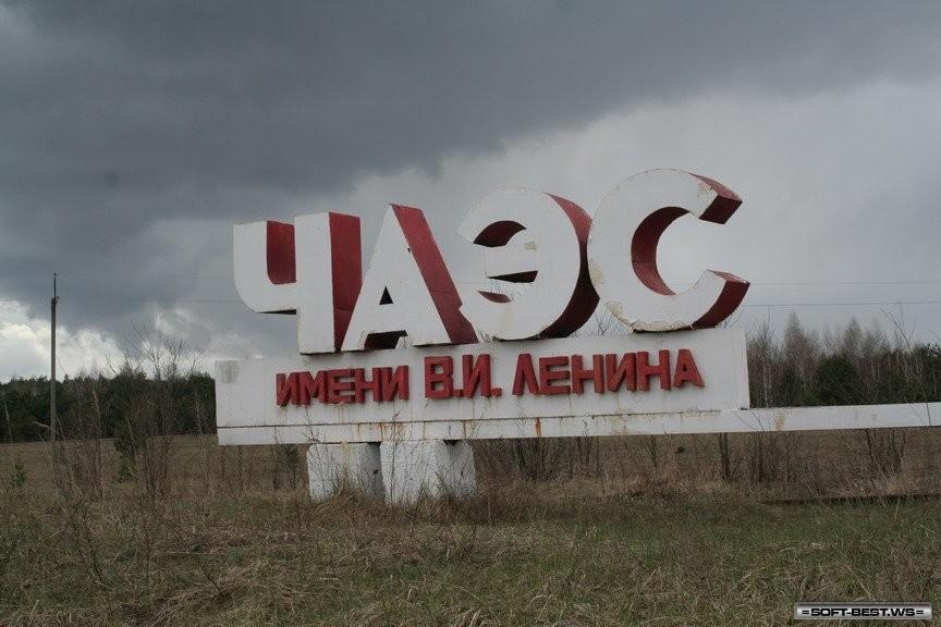 Аварія на Чорнобильській АЕС сталася 26 квітня 1986 року. Сьогодні Президент України звертається до міжнародних донорів для ліквідації наслідків вибуху.