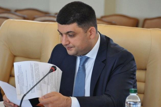 Володимир Гройсман підписав парламентську постанову про заяву щодо опору збройній агресії Російської Федерації, прийняту 21 квітня.
