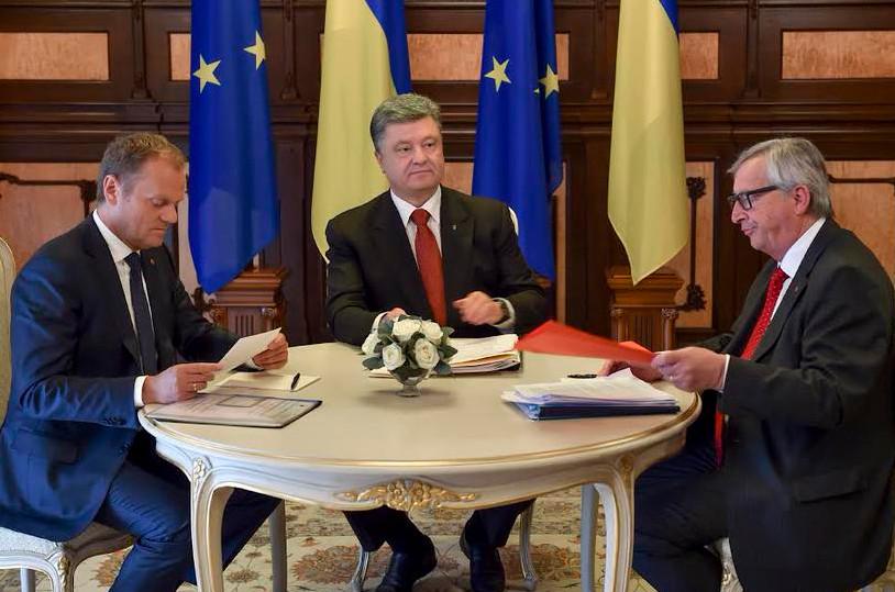 У Києві стартував 17-й саміт Україна-ЄС, присвячений реалізації Угоди про асоціацію з ЄС, а також політичним і економічним реформам в Україні
