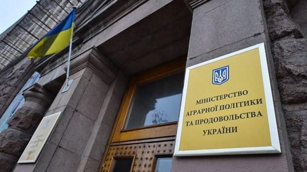 Держпідприємства, які підпорядковані Мінагропромпроду - це останнє джерело можливих корупційних зловживань за рахунок Держбюджету та інших схем, і бажання нинішнього керівництва відомства почати масштабну приватизацію можна тільки вітати.